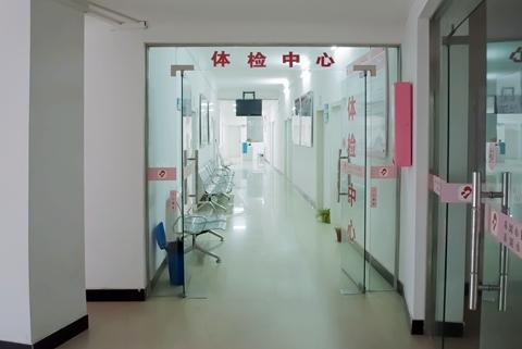 体检中心3.jpg